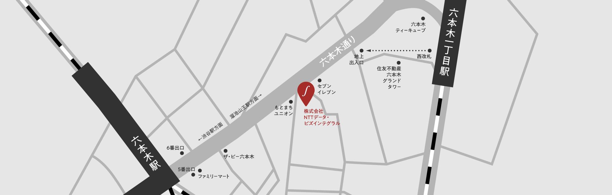 株式会社NTTデータ・ビズインテグラルへのAccess
