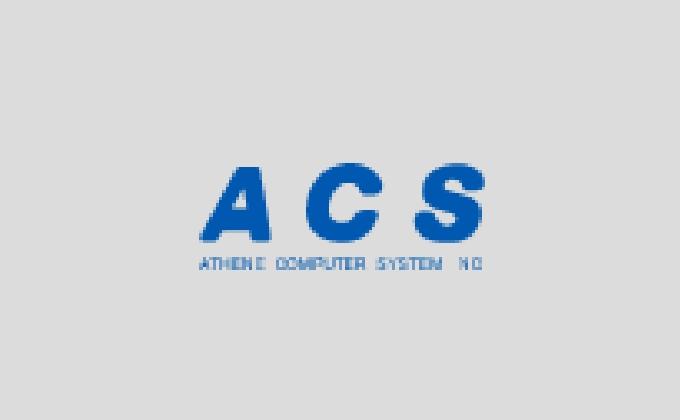 株式会社アテネコンピュータシステム