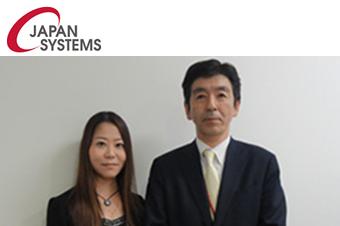 ジャパンシステム株式会社 様の画像
