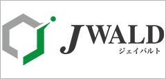 製造業向けソリューション「J WALD」(ジェイ バルト)