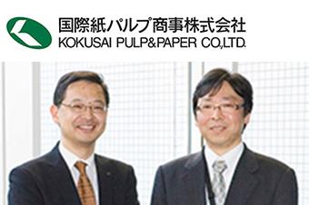 国際紙パルプ商事株式会社 様の画像