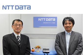 株式会社NTTデータMSE 様の画像