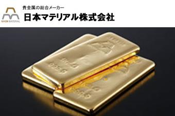 日本マテリアル株式会社 様の画像