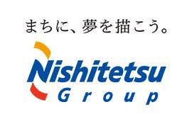 西日本鉄道株式会社 様
