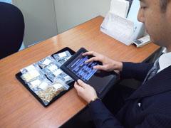 法人向け地金買取システムにタブレットを採用