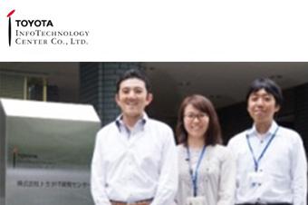 株式会社トヨタIT開発センター 様の画像