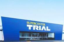 スーパーセンター トライアル店舗