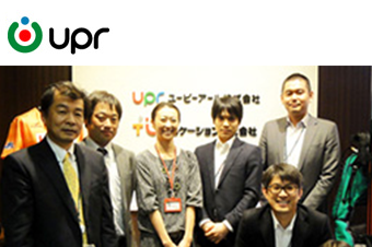 ユーピーアール株式会社 様の画像