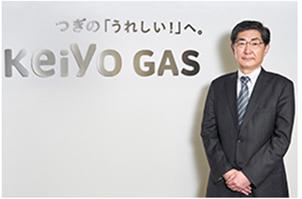 京葉ガス基幹システム更改導入事例